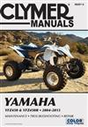 Yamaha YFZ450 ATV 2004 - 2013 Clymer Owners Service & Repair Manual