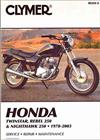Honda Twinstar, Rebel 250 & Nighthawk 250, 1978 - 2003