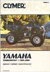 Yamaha Timberwolf YFM250, YFB250, YFB250FW 1989 - 2000
